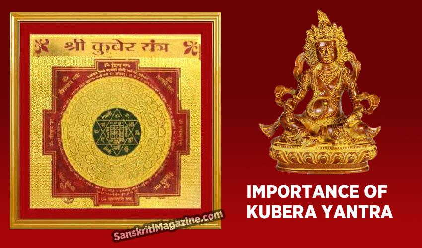 Importance of Kubera Yantra