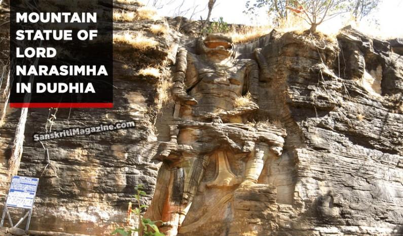 Mountain Statue of  Lord  Narasimha  in Dudhai