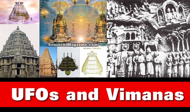 UFOs and Vimanas – The Chariots of Gods