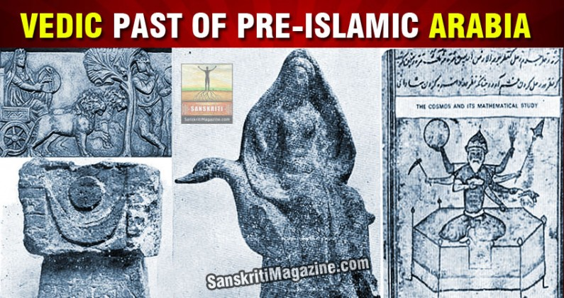 Vedic Past of Pre-Islamic Arabia and its influence