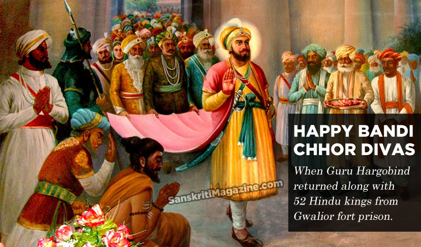 Happy Bandi Chhor Divas!