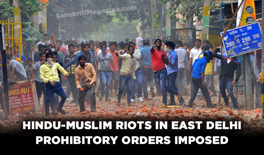 communal-riots trilokpuri