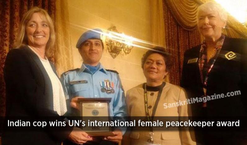 Indian police inspector wins UN's international female peacekeeper award