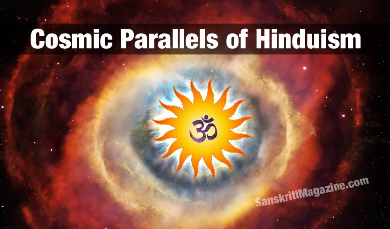 Cosmic Parallels of Hinduism