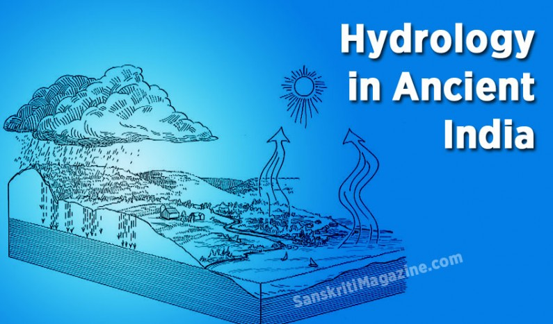 Hydrology in Ancient India