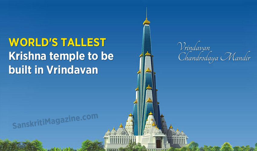 World's tallest Krishna temple to be built in Vrindavan