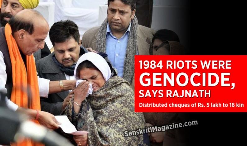 Indian Govt. recognize 1984 Riots as Genocide