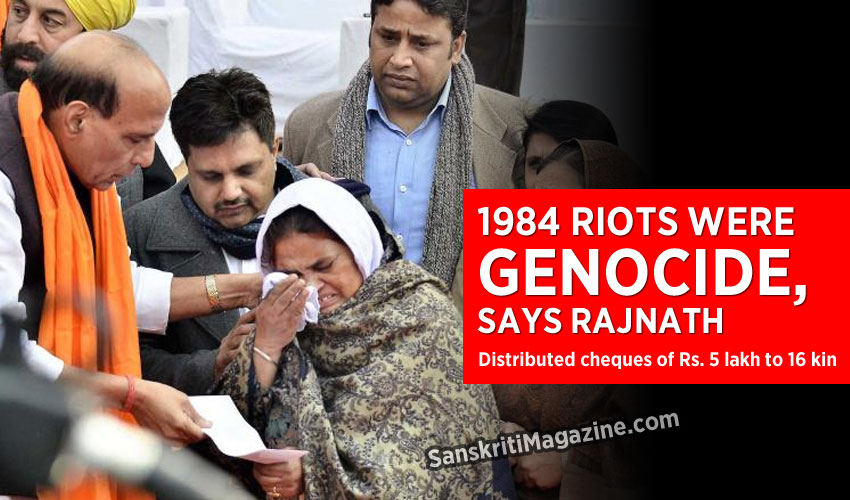 1984-genocide-bjp