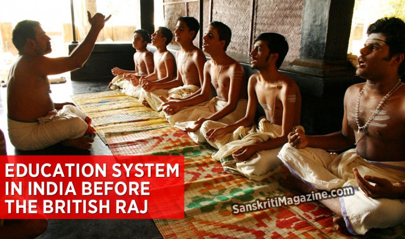 Education system in ancient India before the British Raj