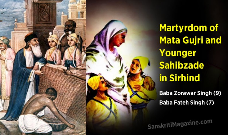 Martyrdom of Mata Gujri and Younger Sahibzade in Sirhind
