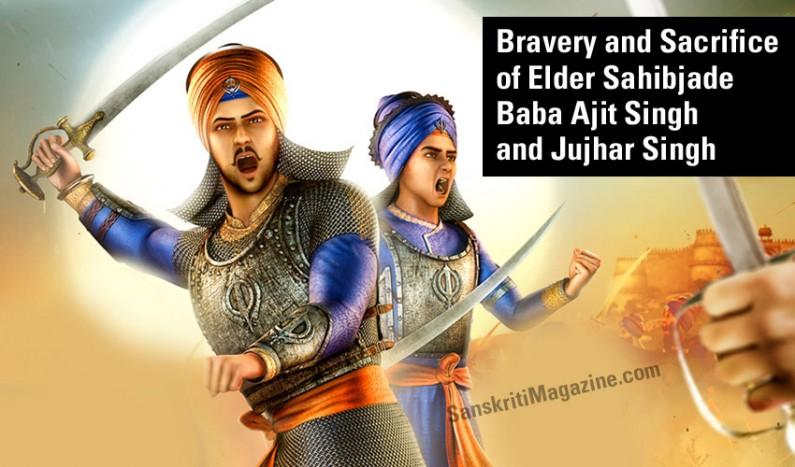 Bravery and Sacrifice of Elder Sahibjade Baba Ajit Singh and Jujhar Singh