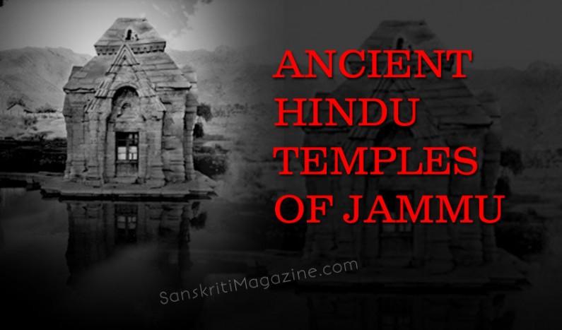 Ancient Hindu Temples of Jammu