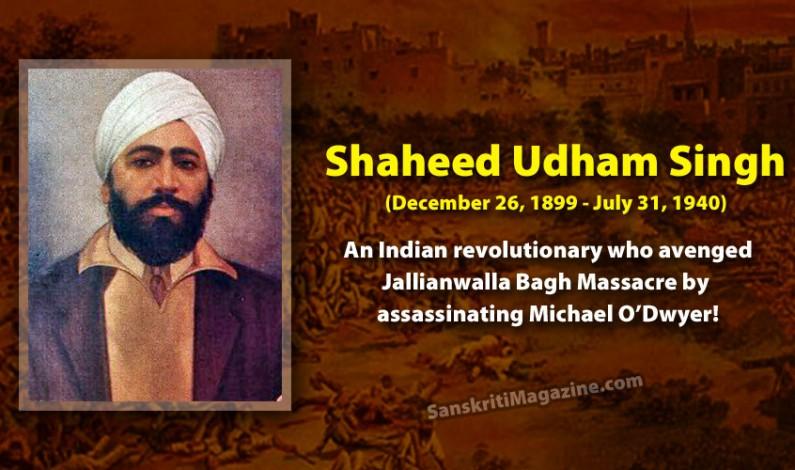 A Tribute To Shaheed Udham Singh