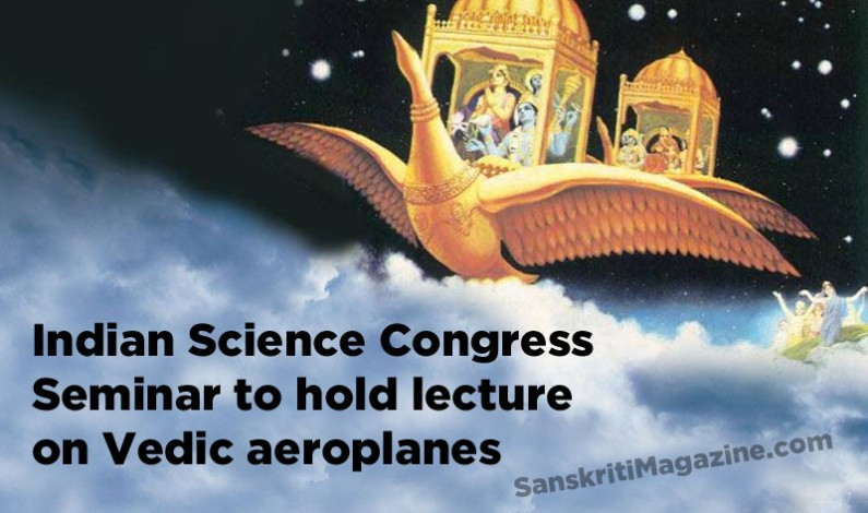 Indian Science Congress Seminar to hold lecture on Vedic aeroplanes