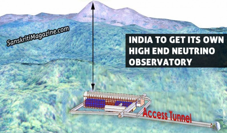 India to get its own high end Neutrino Observatory