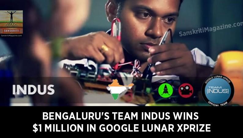 Bengaluru's Team Indus Wins $1 Million In Google Lunar XPrize