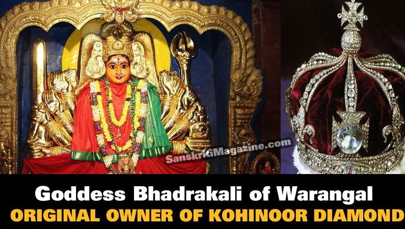 Goddess Bhadrakali of Warangal Original Owner of Kohinoor Diamond