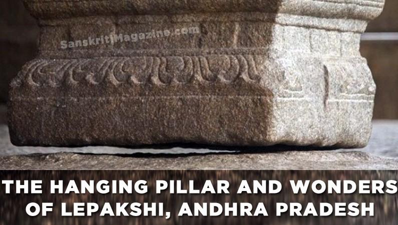 The hanging pillar and wonders of Lepakshi