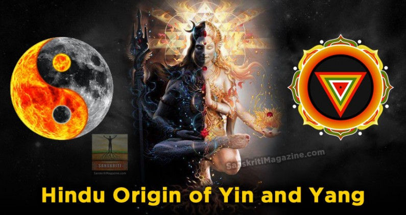 Yin and Yang originated in India and have Hindu Connection