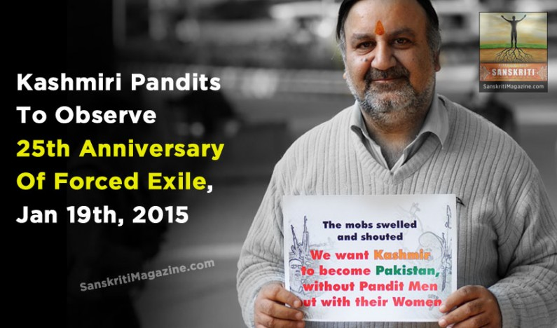Kashmiri Pandits To Observe 25th Anniversary Of Forced Exile, Jan 19th, 2015