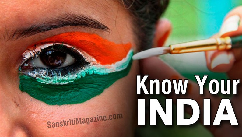Know Your INDIA