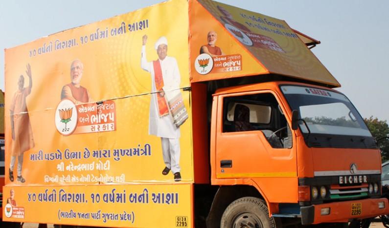 BJP to put 'Modi video raths' on Delhi roads