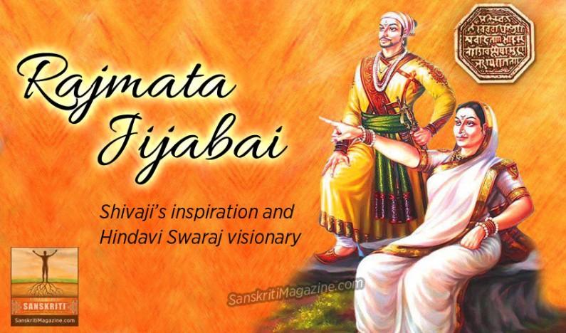 Rajmata Jijabai: Shivaji Maharaj's inspiration and Hindavi Swaraj visionary