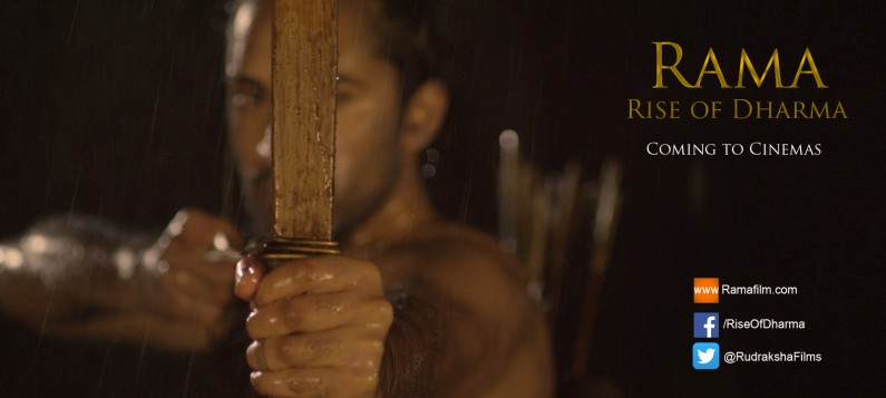 Hollywood movie buffs excited about Rama