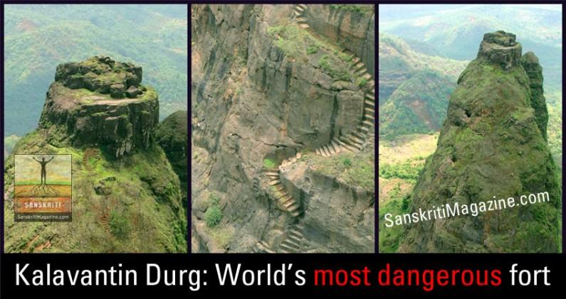 Kalavantin Durg: World's most dangerous fort