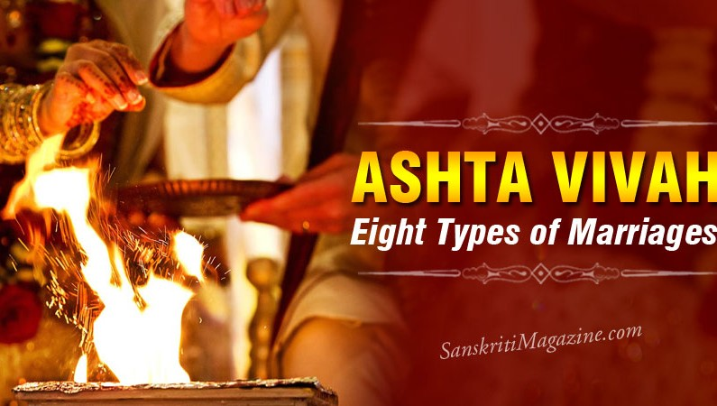 Ashta Vivaah: Eight types of marriages in Hinduism