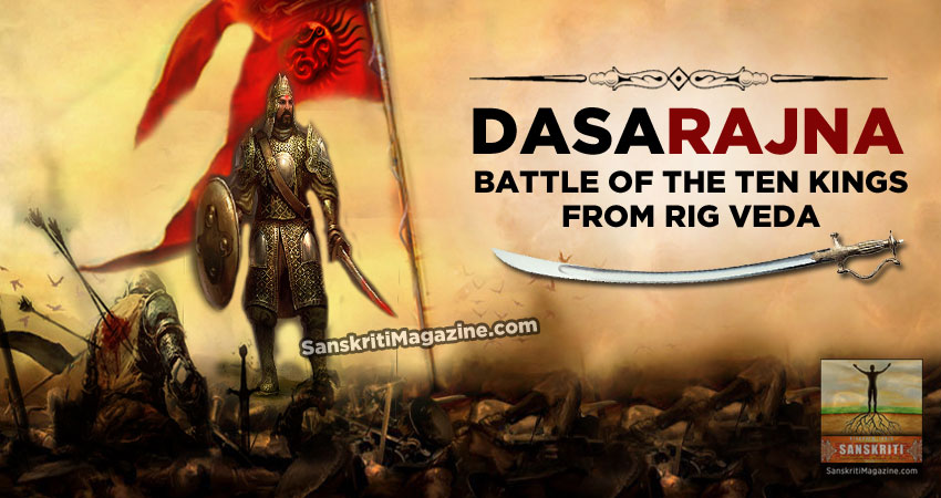 Dasarajna: Battle of the Ten Kings from Rig Veda