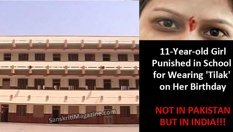"""Christian school punished an 11-year-old girl for wearing """"Tilak"""" on her birthday in India"""