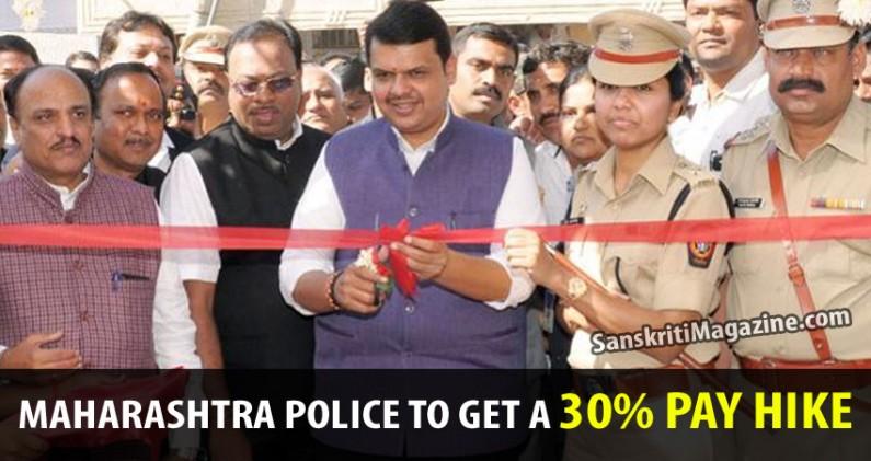 Maharashtra policemen to get a 30% pay hike