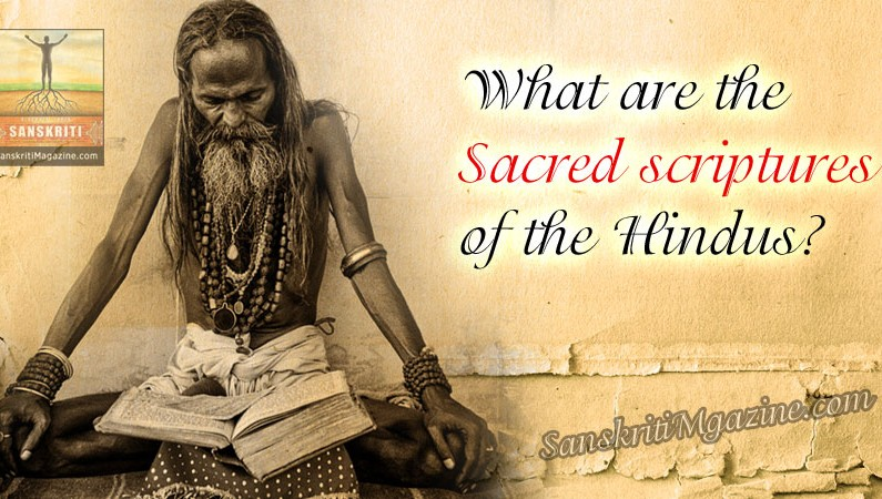 Sacred Texts of the Hindus