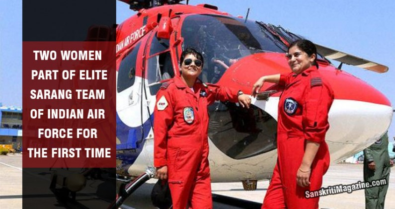 Two women part of Sarang team of Indian Air Force for the first time