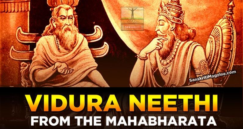 Vidura Neethi from the Mahabharata