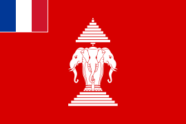 Flag of French Laos (1893-1952)