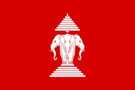 Flag of Laos (1952-1975)