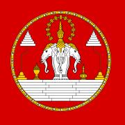 Laotian royal standard (1952-1975)