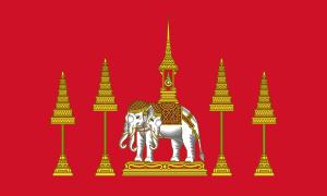 Thong Airapot King's Absent Standard (1855-1891 & 1897-1910)