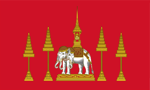 Thong Chuthathipathai King's Absent Standard (1891 - 1897)