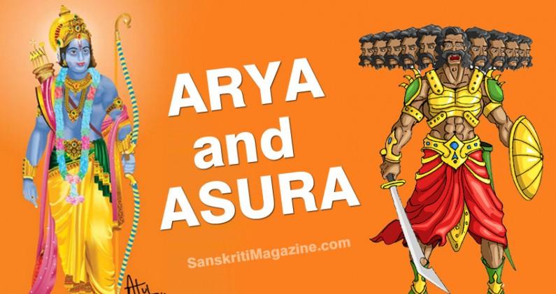 An Arya and an Asura