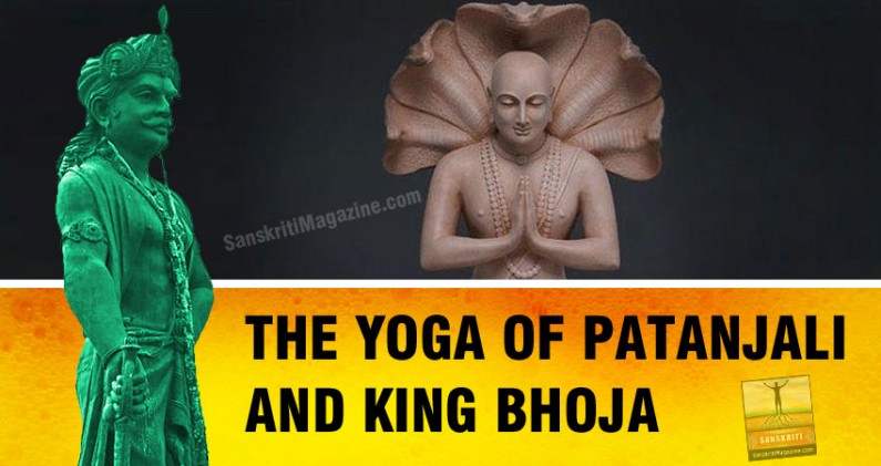 The Yoga of Patanjali and King Bhoja