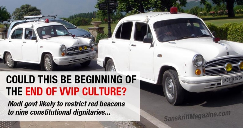 Modi govt likely to restrict red beacons to nine constitutional dignitaries