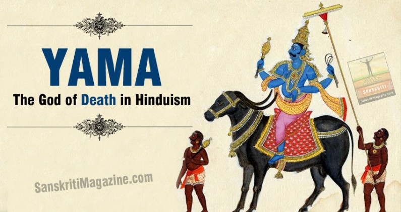 Yama: The God of Death in Hinduism