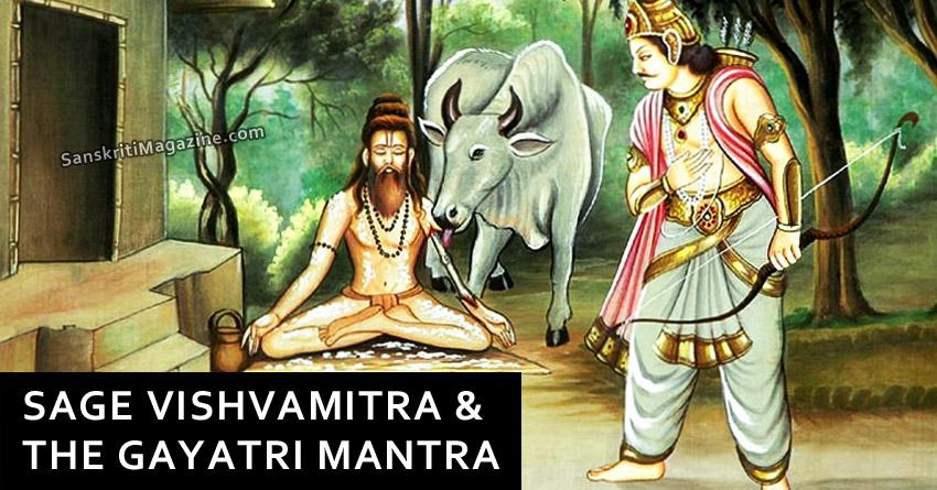 Sage Vishvamitra & the Gayatri Mantra