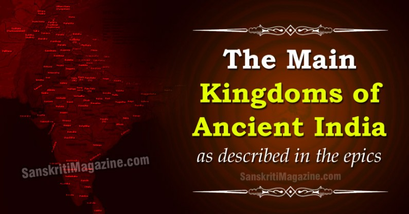 Main Kingdoms of Ancient India as described in the Epics