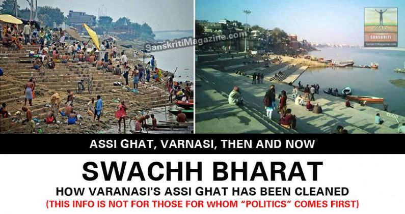 Swachh Bharat: Assi Ghat, Varanasi – Then and Now