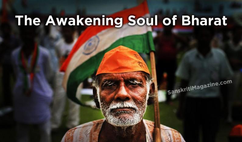 The Awakening Soul of India