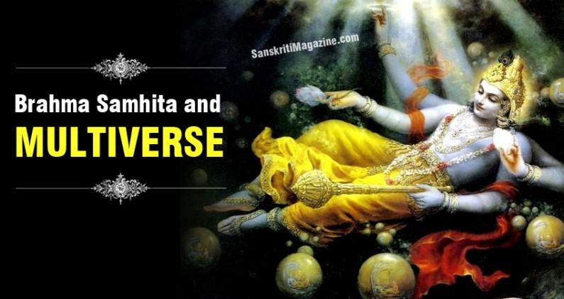 Brahma Samhita and Multiverse